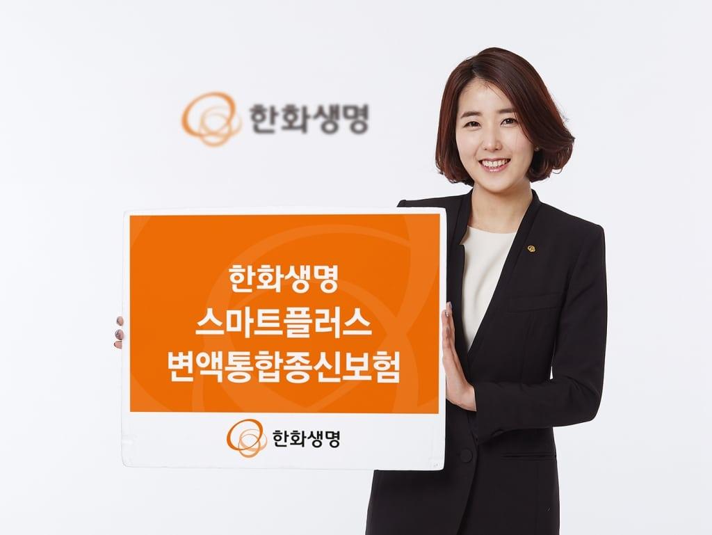 Hanwha Insurance