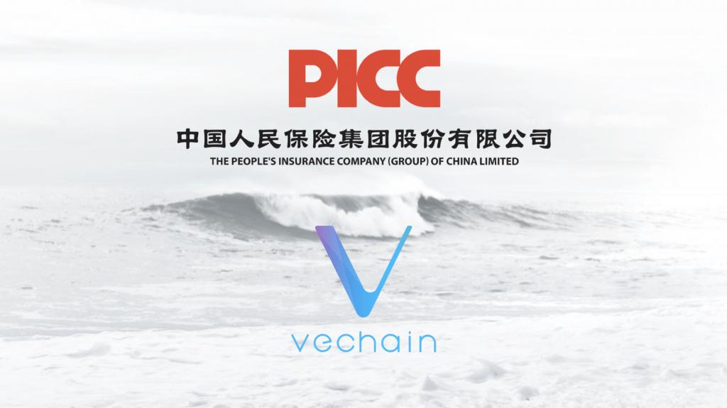 Народная страховая компания Китая, People's Insurance Company of China, PICC