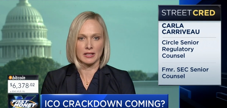 США необходимы изменения в регулировании сферы криптовалют и блокчейна, - Circle