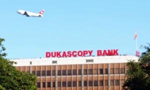 Форекс-банк Dukascopy планирует ICO