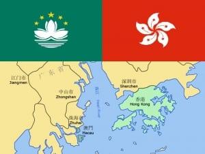 Китай обкатывает торговую блокчейн-платформу на транзакциях с Гонконгом и Макао