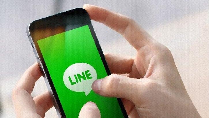 Line планирует создать полноценную экосистему вокруг токена LINK до конца 2018 года