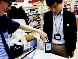 Японский MUFG начал тестировать собственный стейблкоин