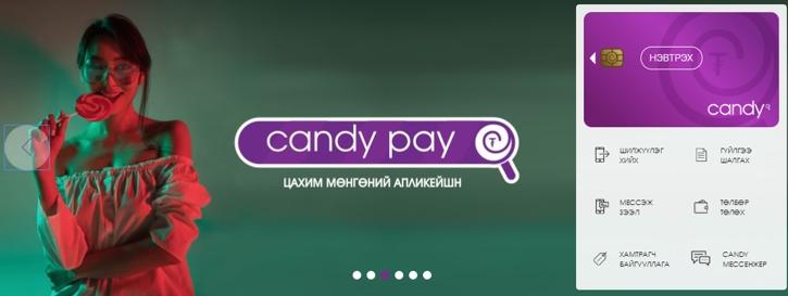 Монгольская Mobicom получила первое разрешение на выпуск собственной цифровой валюты