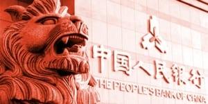 Народный банк Китая сообщает об успехах в борьбе с криптой и ICO и публикует новую порцию предостережений