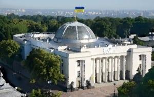 В Верховной Раде Украины зарегистрирован законопроект о налогообложении криптовалют