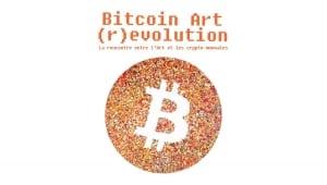 В Париже пройдет выставка, посвященная 10-летию Биткоина