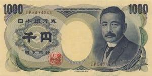 Японский интернет-гигант запускает стейблкоин, привязанный к йене