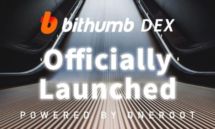 Bithumb официально запустила децентрализованную торговую площадку