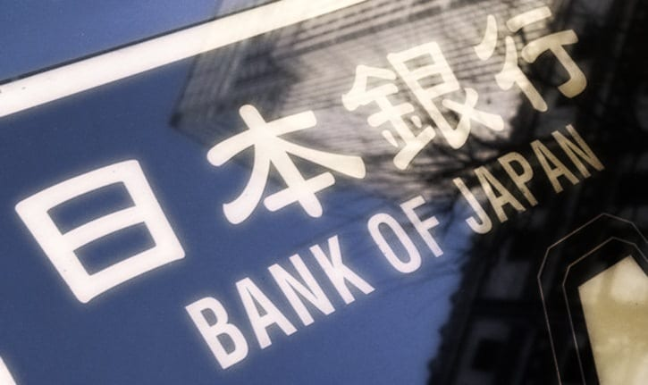 Bank of Japan не видит смысла в запуске CBDC параллельно с существующей системой