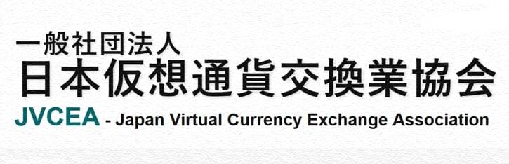 Японский регулятор FSA предоставил криптоотрасли статус саморегулируемой