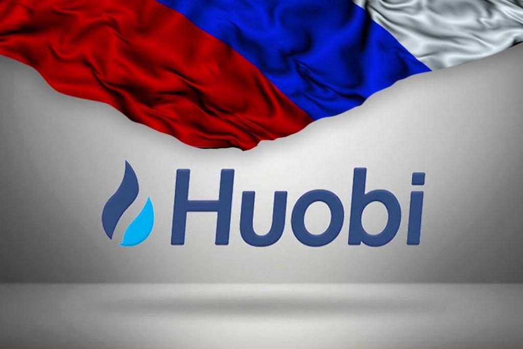 Компания Huobi Group определилась с датой открытия российского филиала