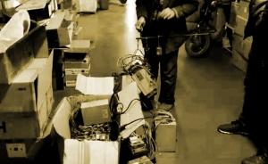 Во второй половине ноября прекратили работу не менее 600 тыс. майнеров, - F2Pool
