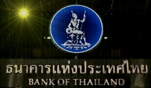 Переход на CBDC потребует до 5 лет, - Банк Таиланда