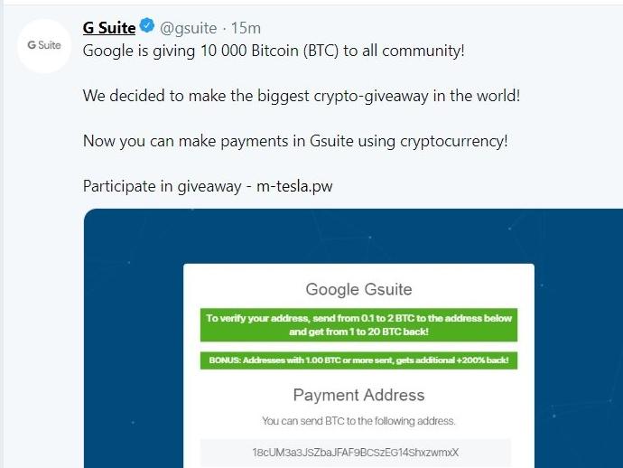 Мошенники обещали раздачу крипты, взломав один из официальных аккаунтов Google