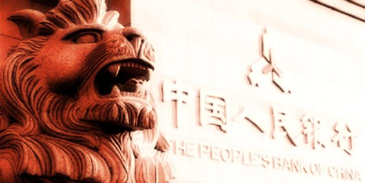 Пекин рассказал о «скрытых ICO» и необходимости борьбы с ними