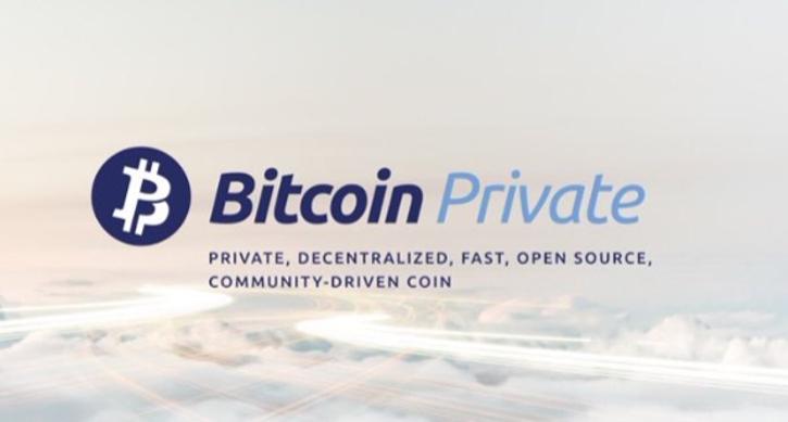 Проект Bitcoin Private предлагает избавиться от неучтенных монет путем хардфорка