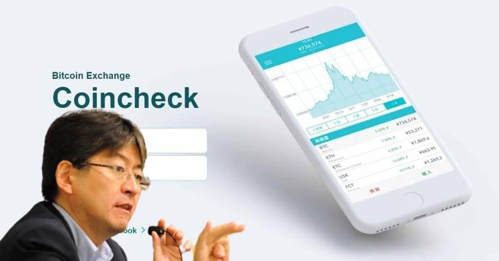 «Никакого майнинга»: Владелец криптобиржи Coincheck успокаивает инвесторов