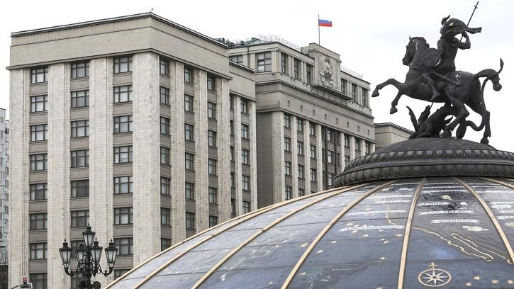Принятие российского закона о цифровых активах переносится на весну 2019 года