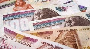 Центробанк Египта изучает возможность выпуска CBDC
