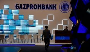 СМИ: Газпромбанк предложит клиентам операции с криптовалютой через швейцарскую «дочку» в 2019 г.