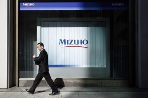 Mizuho планирует запустить в марте цифровую валюту для развития безналичных платежей