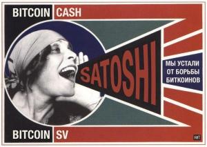 Satoshi!