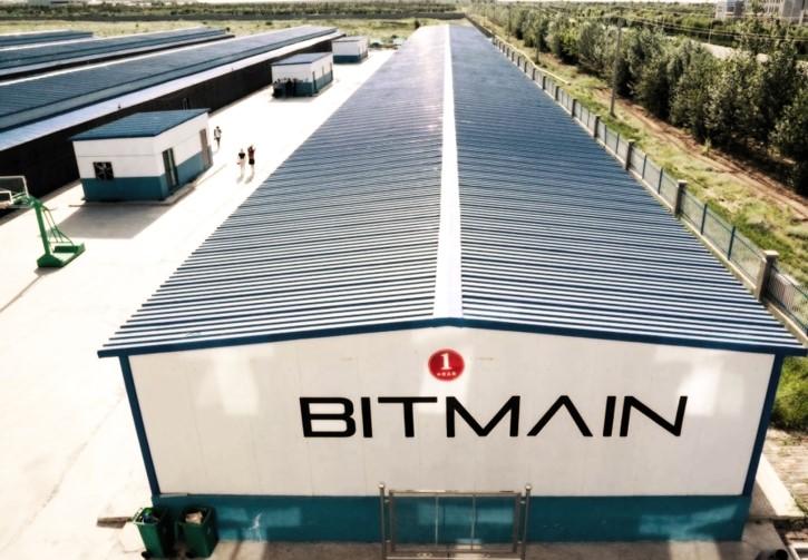 Bitmain продолжает закрывать свои зарубежные представительства