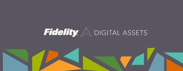 СМИ: Fidelity планирует запуск своего сервиса по хранению криптовалют на март