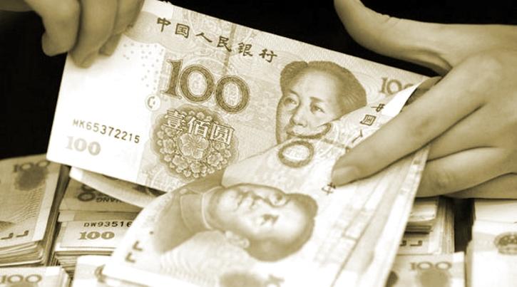 Народный банк Китая обеспокоен снижением роли наличного юаня