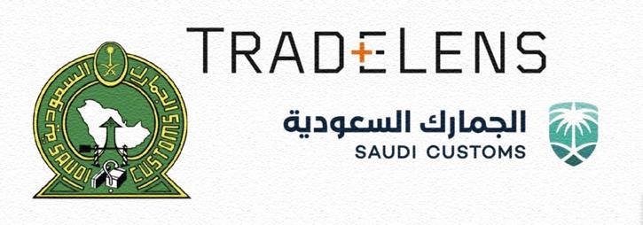 Саудовская Аравия провела испытания блокчейн-платформы TradeLens