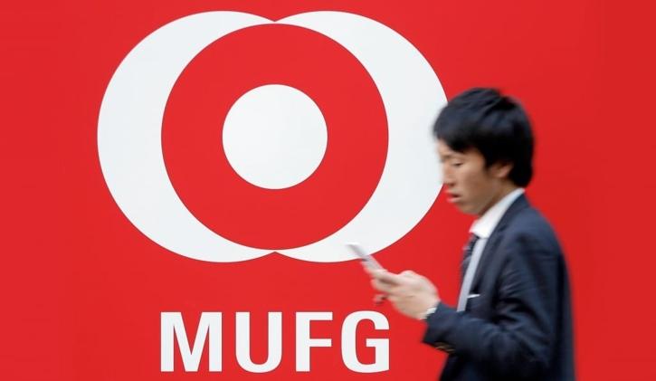 MUFG намерен запустить свою блокчейн-платформу для платежей в 2020 году
