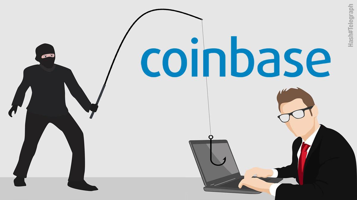 Тысячи клиентов биржи Coinbase пострадали от хакерской атаки