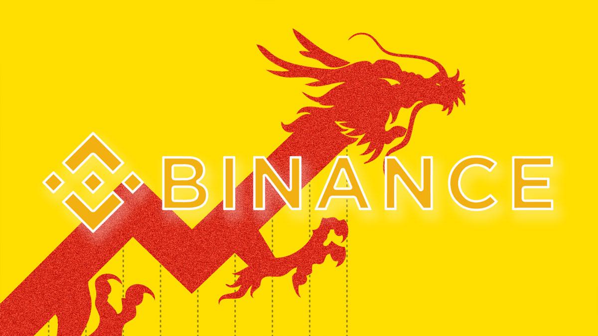 Binance полностью запрещает торги к юаню и ущемляет пользователей из Китая