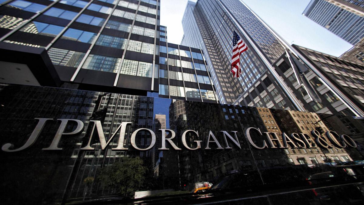 Банк JPMorgan запустил собственный фонд биткоина