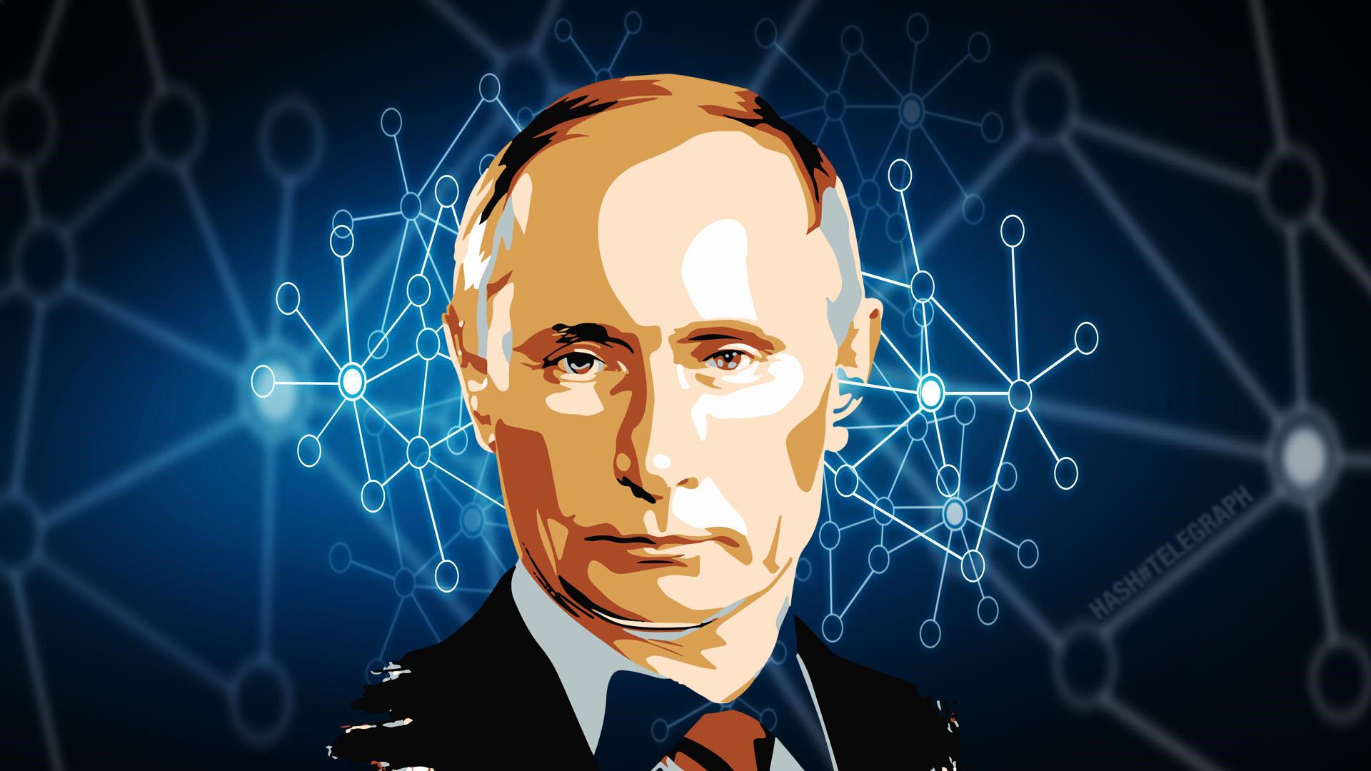 Путин поручил проверить сведения о владении криптовалютами