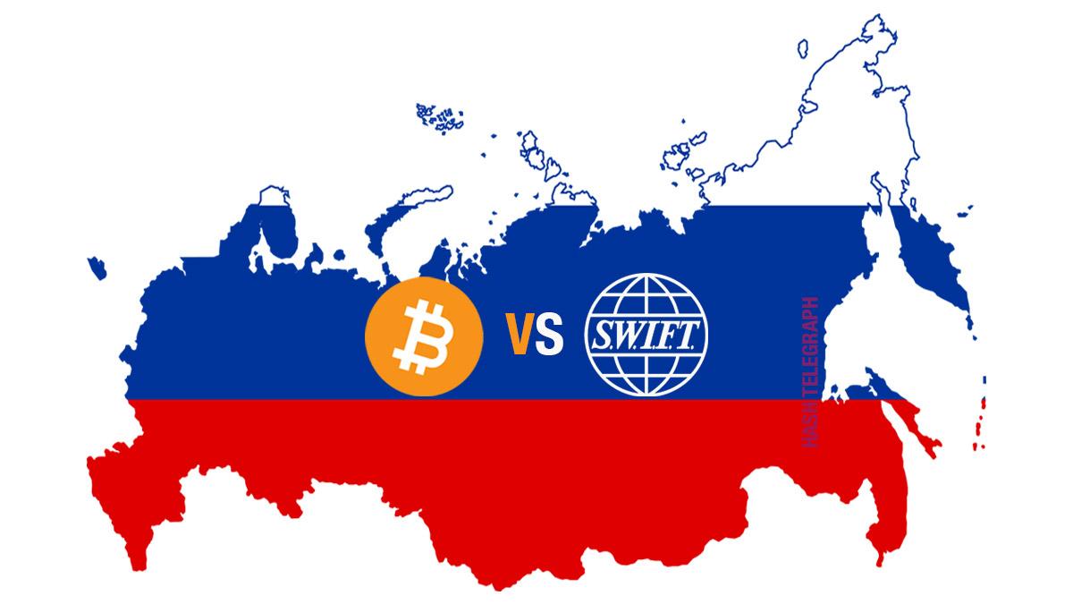 Отключите Россию от SWIFT — она перейдет на биткоин