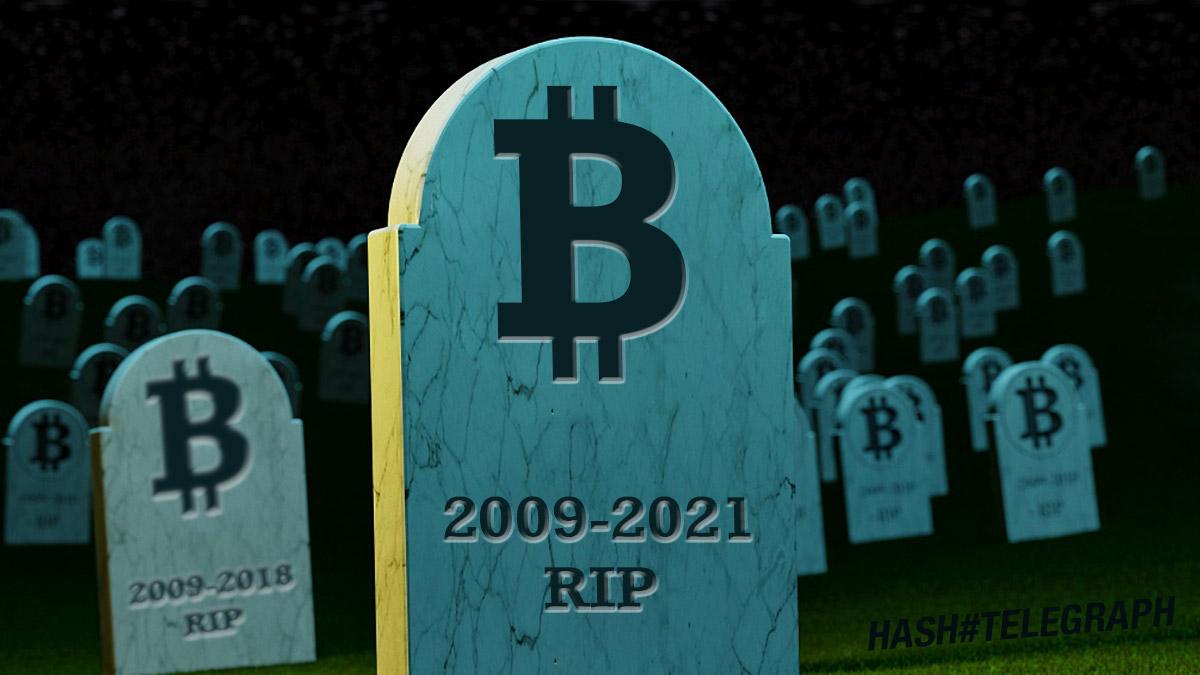 Биткоин умер, да здравствует биткоин!