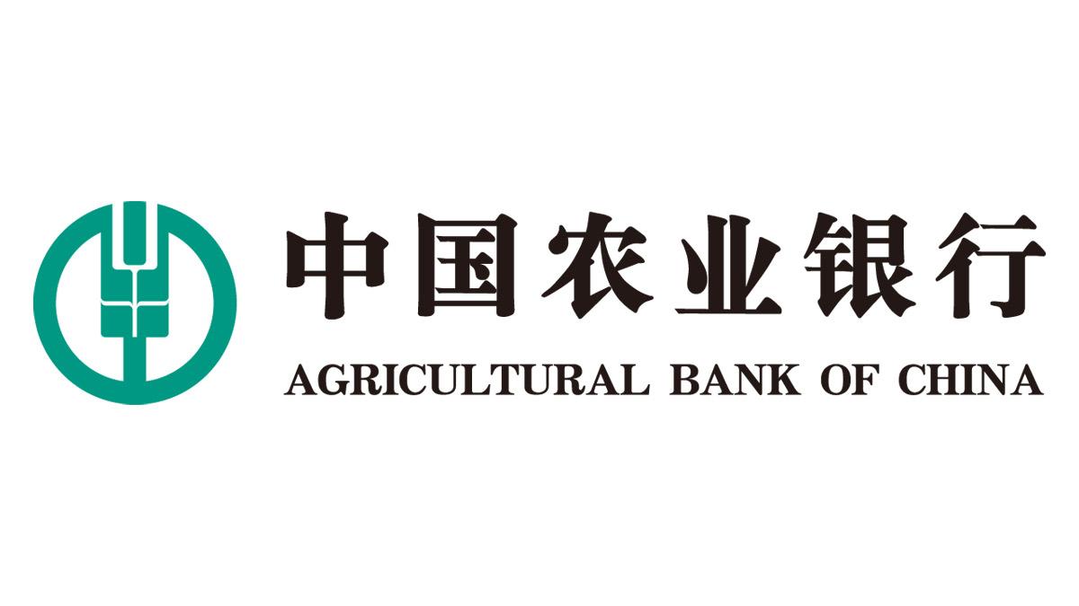 Третий крупнейший банк Китая объявил о запрете транзакций биткоина