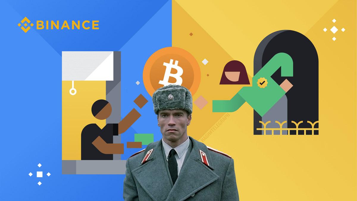 Поддержать команду Навального через криптовалютную биржу. Что может пойти не так?