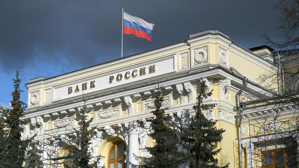 Российские биржи не должны торговать ценными бумагами компаний, связанных с криптовалютами — Банк России