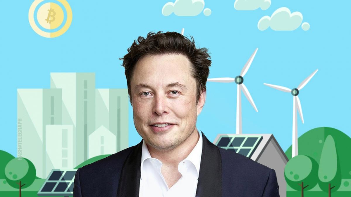Доля зеленого майнинга растет, приближается момент, когда Tesla снова начнет принимать биткоины — Илон Маск