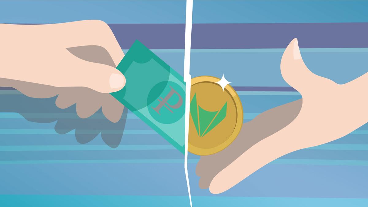 Как выбрать криптовалюту для инвестирования в 2021 году