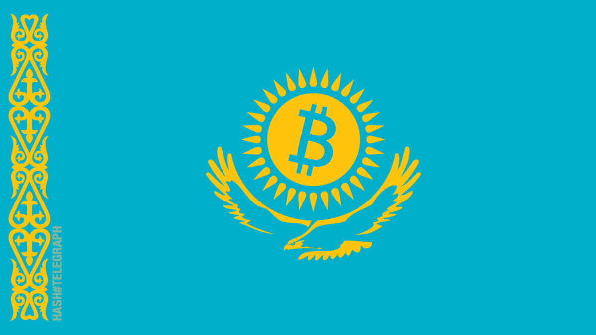 Казахстан обогнал Россию по майнигу биткоина и вышел на третье место после Китая и США