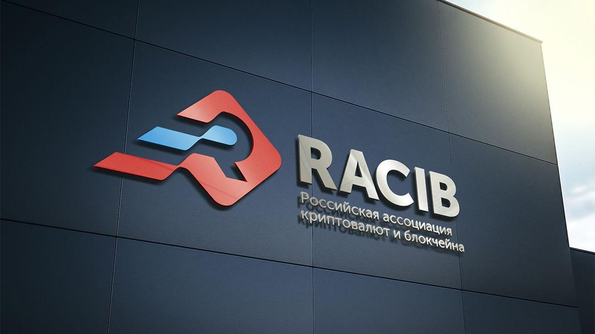 Российская некоммерческая организация попытается привлечь в страну майнеров биткоина