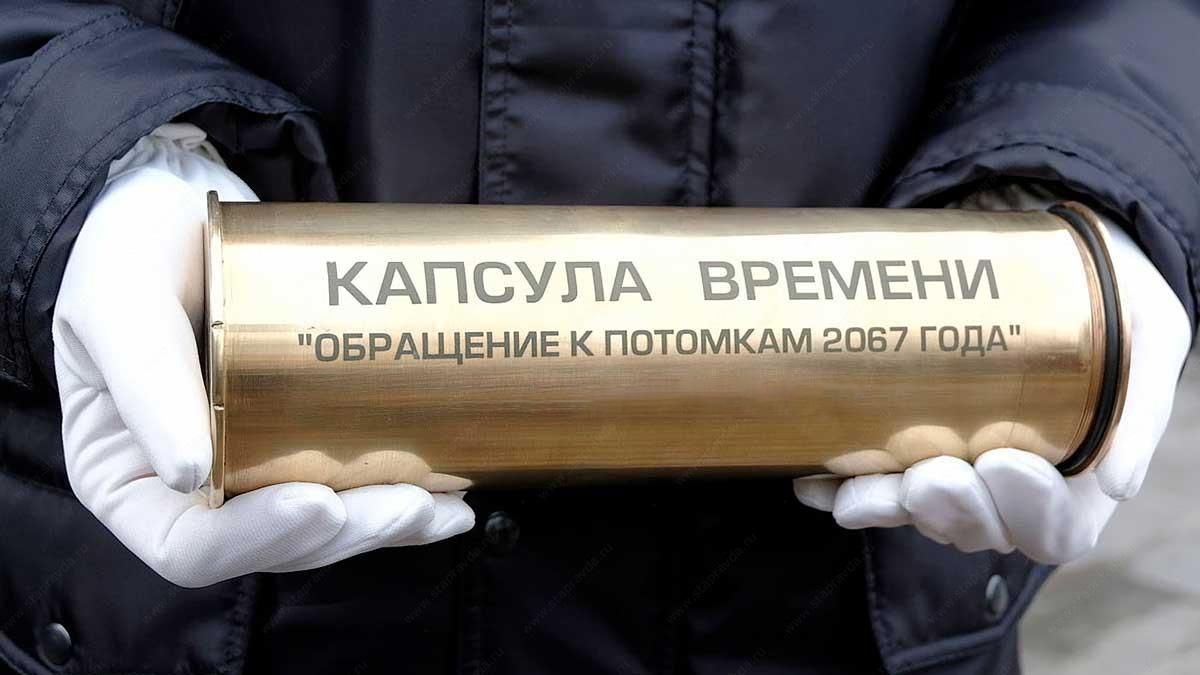 В России создают «капсулу времени» для передачи наследства по блокчейну