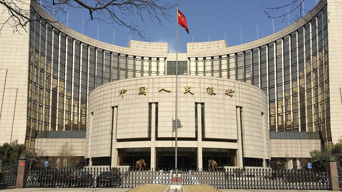 Центробанк Китая посоветовал гражданам на связываться с криптовалютами