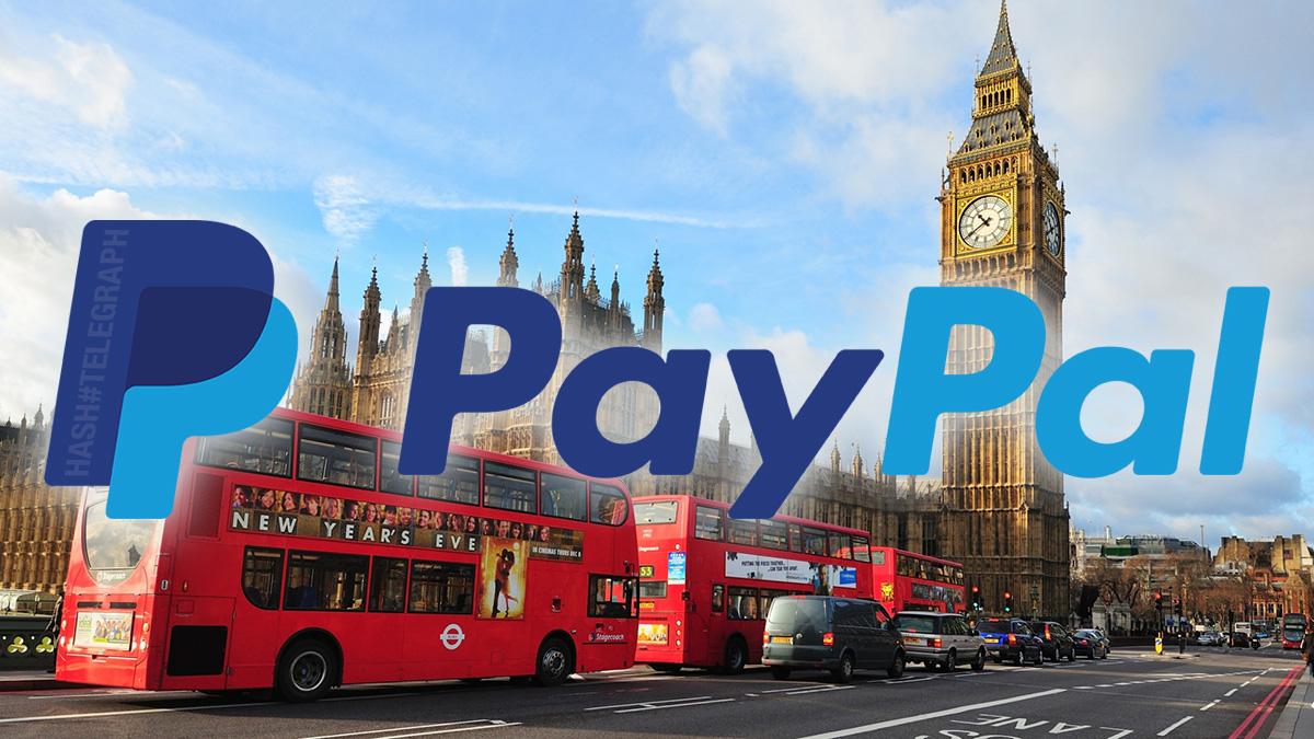 PayPal запустил криптовалютный сервис в Великобритании