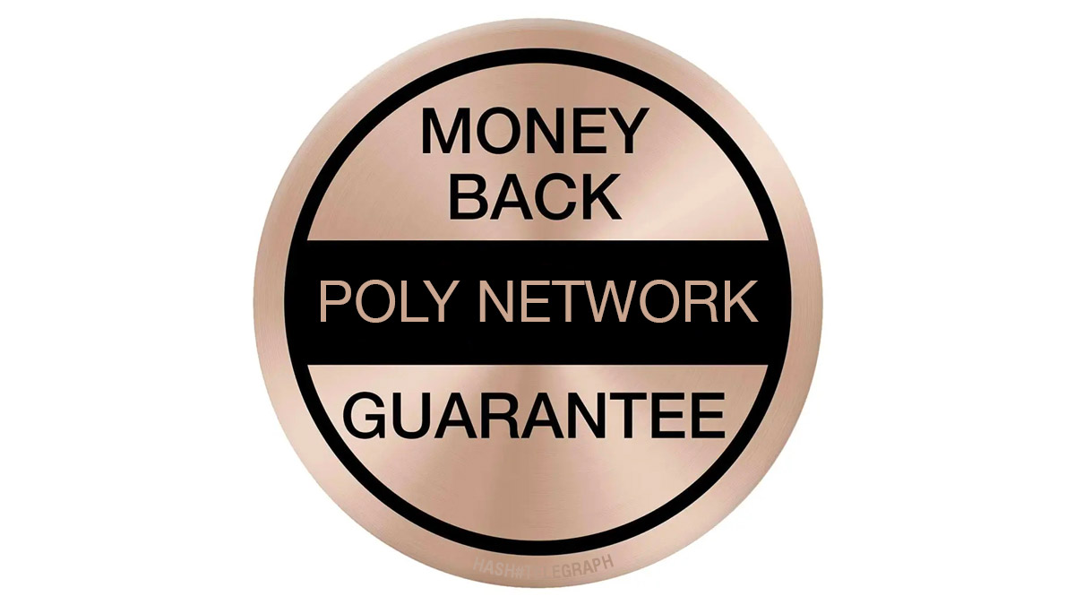 Самый успешный взломщик в истории крипты начал возвращать средства, выведенные из Poly Network