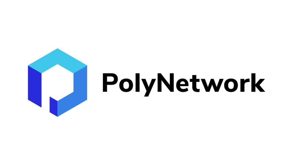 Poly Network понравился крупнейший в истории криптовалют взлом, и они просят взломать их еще раз
